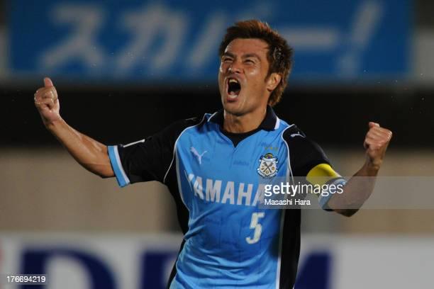 Yuichi Komano of Jubilo Iwata celebrates the first goal during the J.League match between Shonan Bellmare and Jubilo Iwata at BMW Stadium Hiratsuka...