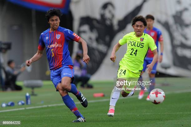 Yuichi Maruyama of FC Tokyo in action during the J.League J1 match between FC Tokyo and Urawa Red Diamonds at Ajinomoto Stadium on April 16, 2017 in...