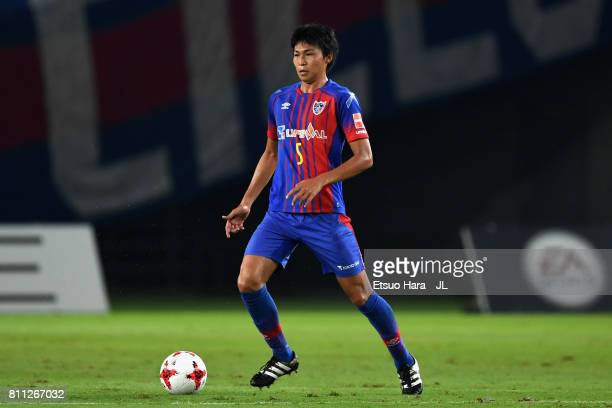 Yuichi Maruyama of FC Tokyo in action during the J.League J1 match between FC Tokyo and Kashima Antlers at Ajinomoto Stadium on July 8, 2017 in...