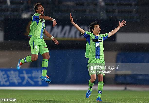 Yuichi Maruyama of Shonan Bellmare celebrates scoring his team's first goal with his teammate Wellington Luis de Souza during the JLeague second...