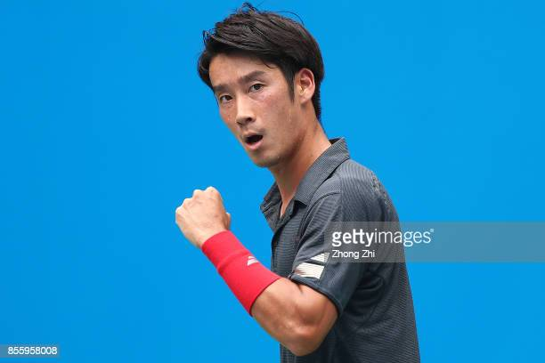 Yuichi Sugita of Japan celebrates a point during the simi final match against Denis Istomin of Uzbekistan during Day 6 of 2017 ATP Chengdu Open at...