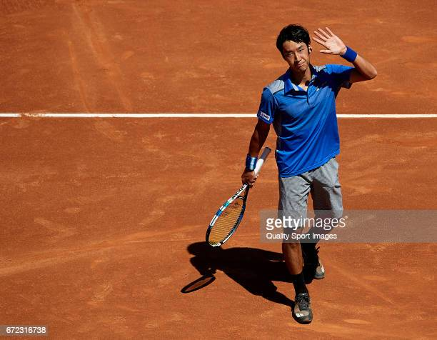 Yuichi Sugita of Japan celebrates after winning the match against Tommy Robredo of Spainduring the Day 1 of the Barcelona Open Banc Sabadell at the...