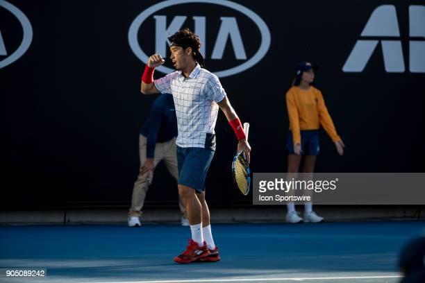 Yuichi Sugita of Japan celebrates during the 2018 Australian Open on January 15 at Melbourne Park Tennis Centre in Melbourne Australia