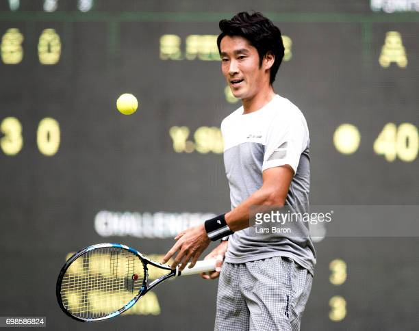 Yuichi Sugita of Japan looks on during his match against Roger Federer of Switzerland during Day 4 of the Gerry Weber Open 2017 at on June 20 2017 in...