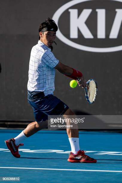 Yuichi Sugita of Japan plays a shot during the 2018 Australian Open on January 15 at Melbourne Park Tennis Centre in Melbourne Australia