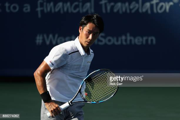 Yuichi Sugita of Japan plays Grigor Dimitrov of Bulgaria during Day 7 of the Western and Southern Open at the Linder Family Tennis Center on August...