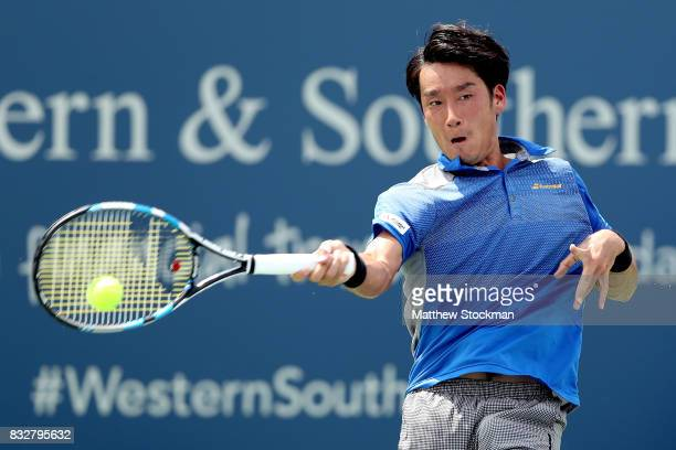 Yuichi Sugita of Japan plays Joao Sousa of Portugal during day 5 of the Western Southern Open at the Lindner Family Tennis Center on August 16 2017...