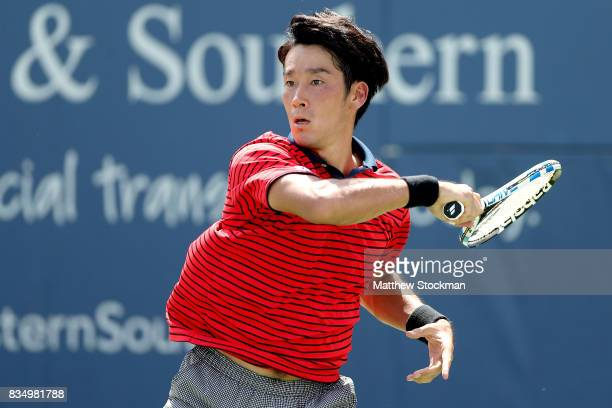 Yuichi Sugita of Japan plays Karen Khachanov of Russia during day 6 of the Western Southern Open at the Lindner Family Tennis Center on August 17...