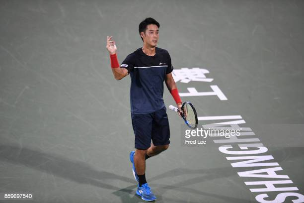 Yuichi Sugita of Japan reacts during his loss against during the Men's singles mach against Sam Querrey of the United States on day 3 of Shanghai...