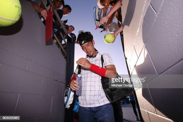 Yuichi Sugita of Japan walks off the court after winning his first round match against Jack Sock of the United States on day one of the 2018...