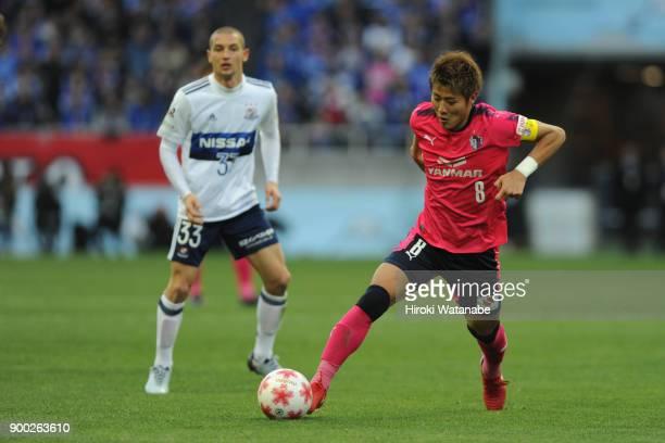 Yuichiro Kakitani of Cerezo Osaka in action during the 97th All Japan Football Championship final between Cerezo Osaka and Yokohama FMarinos at the...