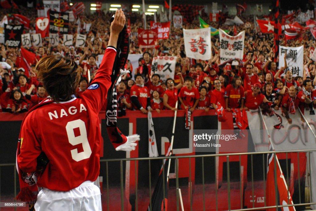 Yuichiro Nagai of Urawa Red Diamonds applauds supporters after the AFC Champions League final second leg match between Urawa Red Diamonds and Sepahan at Saitama Stadium on November 14, 2007 in Saitama, Japan.