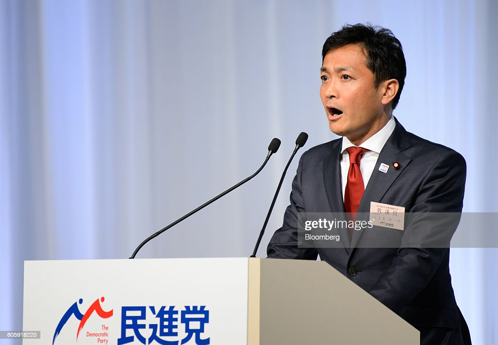 Yuichiro Tamaki, a candidate for president of the Democratic Party of Japan (DPJ), speaks ahead of the party's leadership election in Tokyo, Japan, on Thursday, Sept. 15, 2016. Renho, a half-Taiwanese former newscaster, was elected as leader of Japan's main opposition Democratic Party, despite criticism over a last-minute revelation that she had dual nationality. Photographer: Akio Kon/Bloomberg via Getty Images