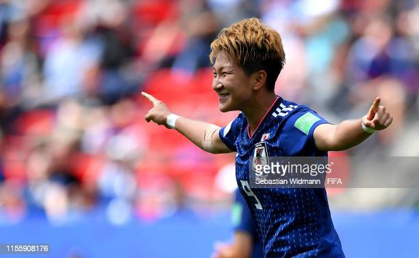 Yuika Sugasawa of Japan celebrates after scoring her team's second goal during the 2019 FIFA Women's World Cup France group D match between Japan and...