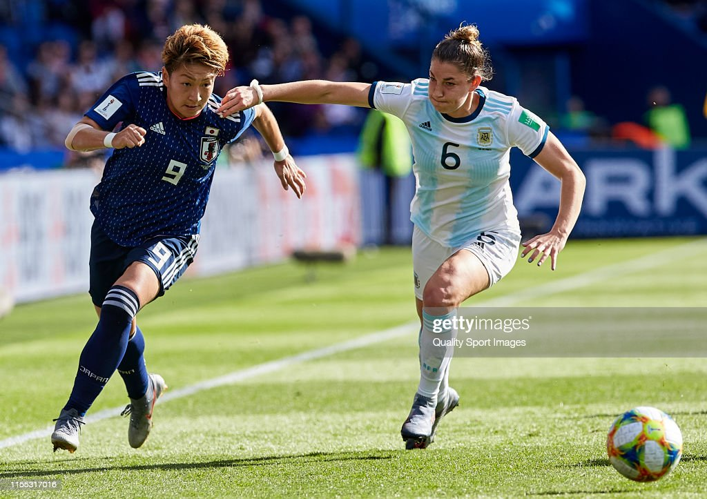 Argentina v Japan: Group D - 2019 FIFA Women's World Cup France : News Photo