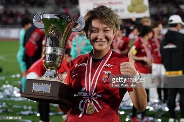 Yuika Sugasawa of Urawa Red Daiamonds Ladies poses with the trophy after the Nadeshiko League match between Urawa Red Diamonds Ladies and Ehime FC...