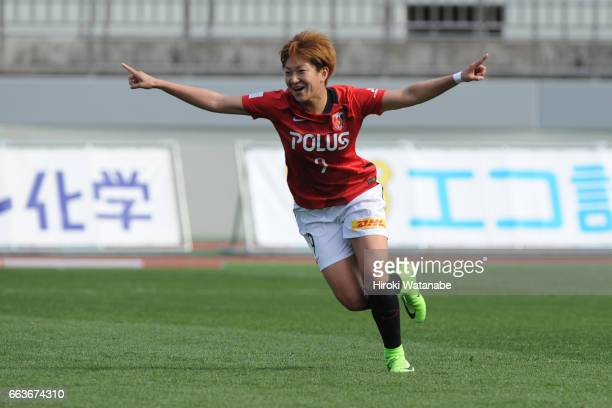 Yuika Sugasawa of Urawa Red Diamonds celebrates scoring her team's second goal during the Nadeshiko League match between Urawa Red Diamonds Ladies...
