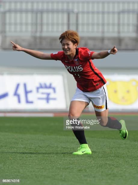 Yuika Sugasawa of Urawa Red Diamonds celebrates scoring her team's second goal during the Nadeshiko League match between Urawa Red Diamonds Ladies...