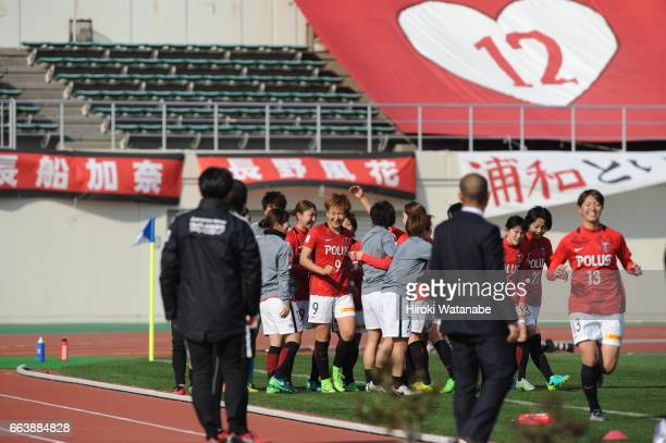 Yuika Sugasawa of Urawa Red Diamonds celebrates scoring her team`s third goal during the Nadeshiko League match between Urawa Red Diamonds Ladies and...