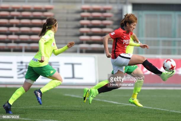 Yuika Sugasawa of Urawa Red Diamonds in action during the Nadeshiko League match between Urawa Red Diamonds Ladies and JEF United Chiba Ladies at...