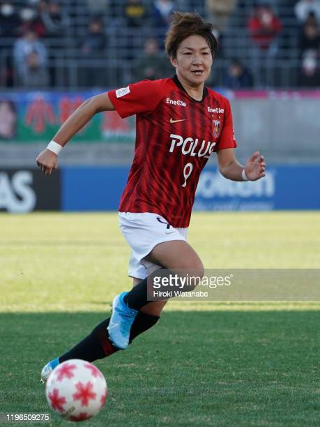 Yuika Sugasawa of Urawa Red Diamonds Ladies in action during the Empress's Cup JFA 41st Japan Women's Football Championship final between Nippon TV...