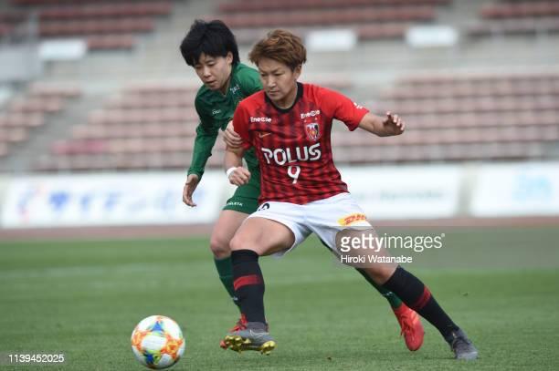 Yuika Sugasawa of Urawa Red Diamonds Ladies in action during the Nadeshiko League match between Urawa Red Diamonds Ladies and NTV Beleza at Komaba...