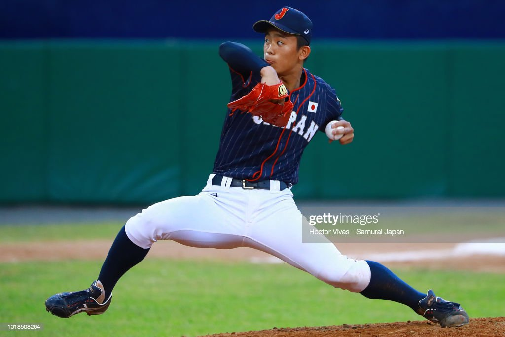 Japan v Dominican Republic - WBSC U-15 World Cup Group B : News Photo
