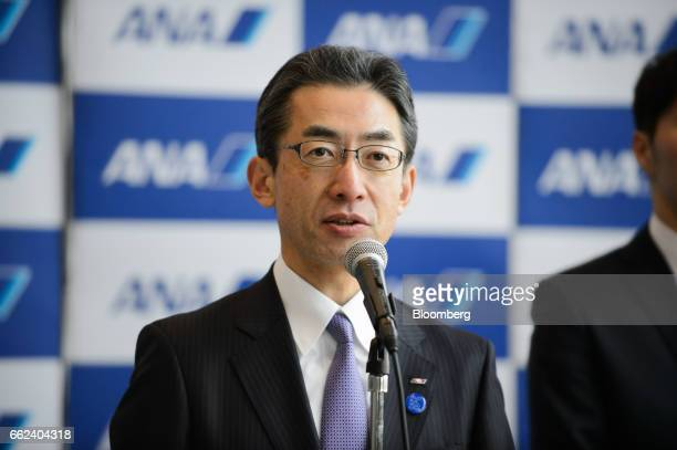 Yuji Hirako president and chief executive officer of All Nippon Airways Co speaks during an initiation ceremony at the company's hanger in Tokyo...