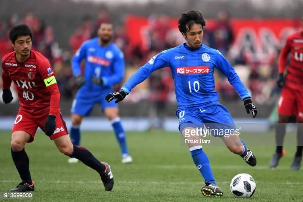 Yuji Kimura of Mito Hollyhock in action during the preseason friendly match between Mito HollyHock and Kashima Antlers at K's Denki Stadium on...