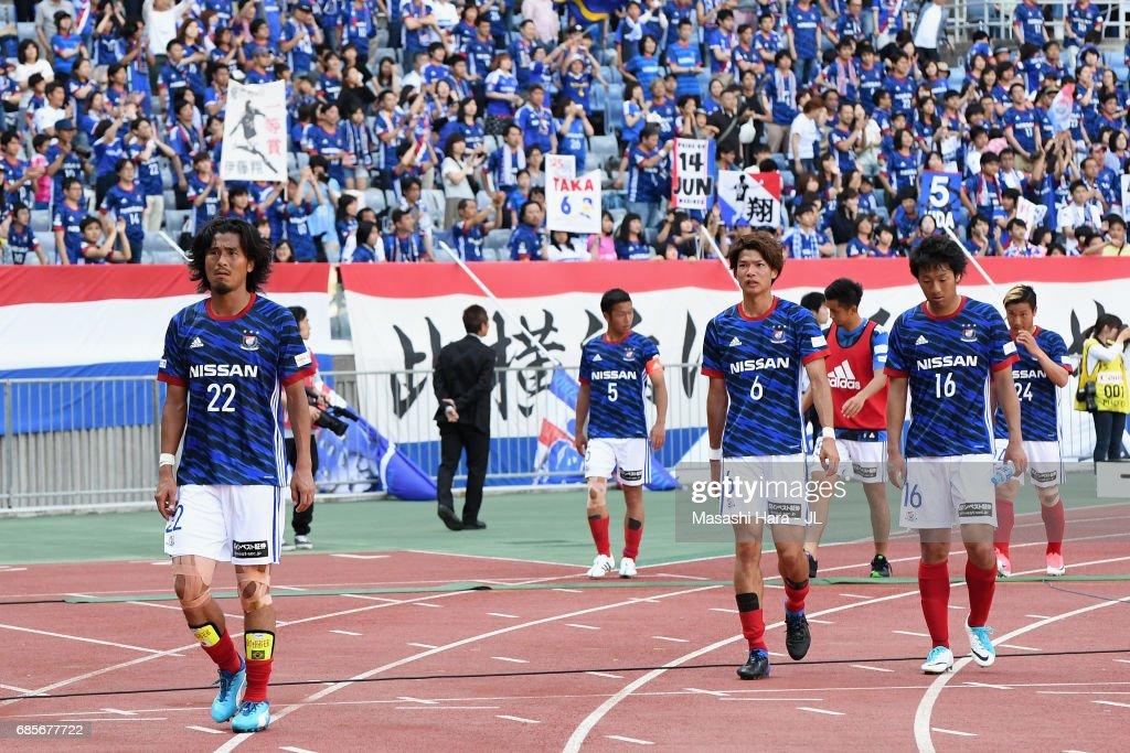Yokohama F.Marinos v Vegalta Sendai - J.League J1