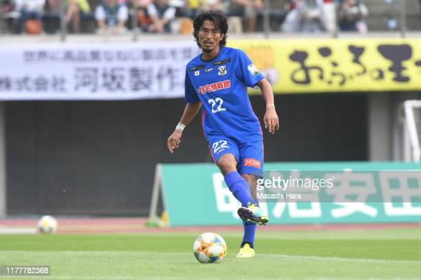Yuji Nakazawa in action the Sagamihara Dream Match 2019 before the J.League J3 match between SC Sagamihara and Giravanz Kitakyushu at Sagami Gion...