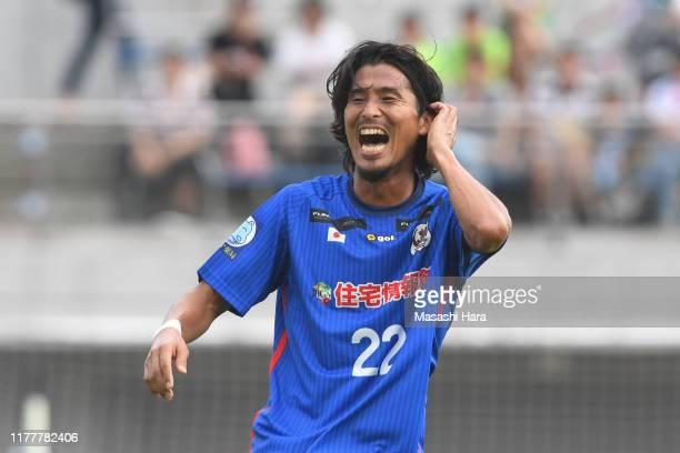 Yuji Nakazawa looks on the Sagamihara Dream Match 2019 before the J.League J3 match between SC Sagamihara and Giravanz Kitakyushu at Sagami Gion...