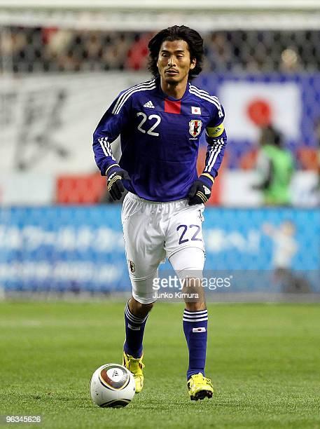 Yuji Nakazawa of Japan in action during Kirin Challenge Cup Soccer match between Japan and Venezuela at Kyushu Sekiyu Dome on February 2 2010 in Oita...