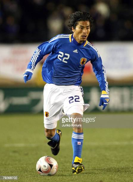 Yuji Nakazawa of Japan in action during the international friendly match between Japan and Chile at the National Stadium on January 26, 2008 in...