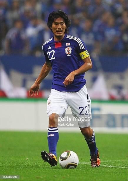 Yuji Nakazawa of Japan passes during the international friendly match between Japan and South Korea at Saitama Stadium on May 24, 2010 in Saitama,...