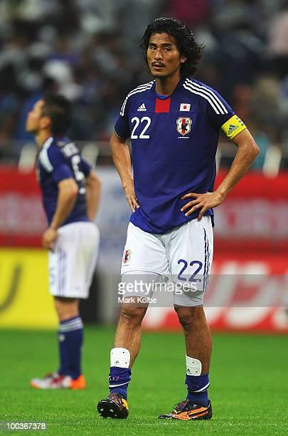 Yuji Nakazawa of Japan shows his frustration after his teams' defeat in the international friendly match between Japan and South Korea at Saitama...