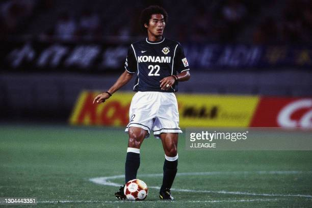 Yuji Nakazawa of Tokyo Verdy 1969 in action during the J.League J1 second stage match between Tokyo Verdy 1969 and Urawa Red Diamonds at the Tokyo...
