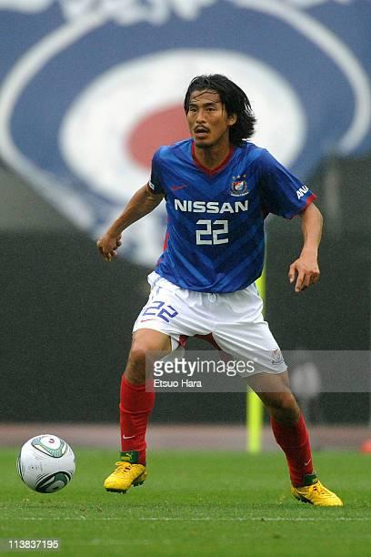 Yuji Nakazawa of Yokohama F. Marinos in action during J.League match between Yokohama F. Marinos and Avispa Fukuoka at Nissan Stadium on May 7, 2011...