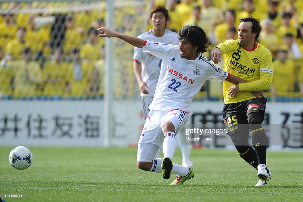 Kashiwa Reysol v Yokohama F.Marinos - 2012 J.League