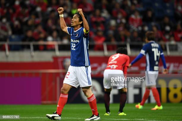 Yuji Nakazawa of Yokohama F.Marinos celebrates his side's 1-0 win after the J.League J1 match between Urawa Red Diamonds and Yokohama F.Marinos at...