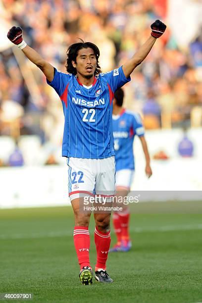 Yuji Nakazawa of Yokohama FMarinos celebrates the win after the 93rd Emperor's Cup final between Yokohama FMarinos and Sanfrecce Hiroshima at the...