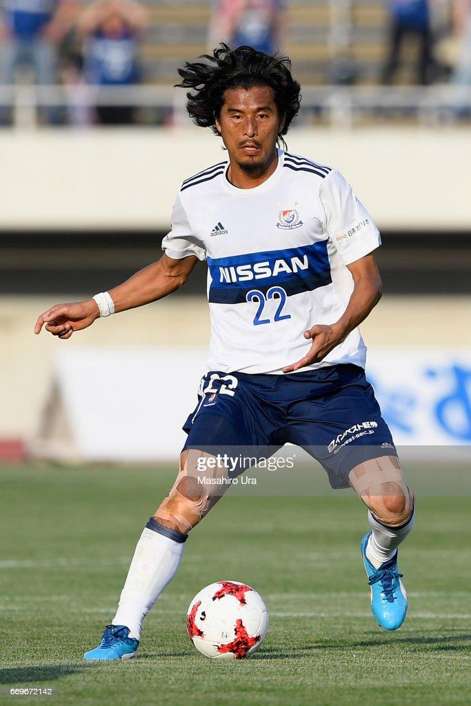 Sanfrecce Hiroshima v Yokohama F.Marinos - J.League J1