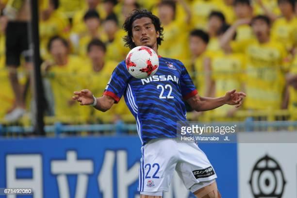 Yuji Nakazawa of Yokohama FMarinos in action during the JLeague J1 match between Kashiwa Reysol and Yokohama FMarinos at Hitachi Kashiwa Soccer...