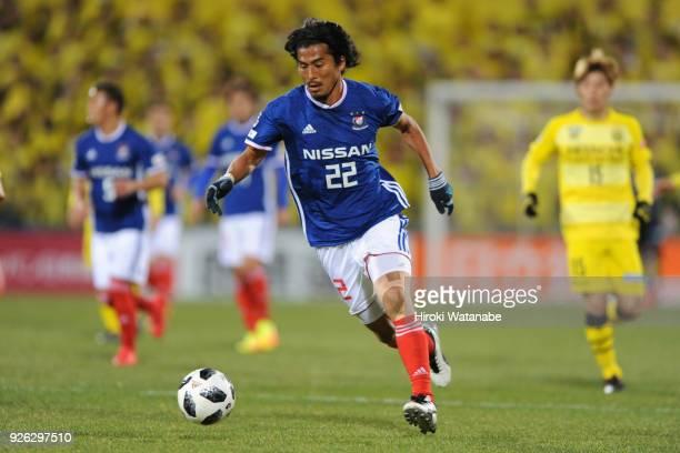 Yuji Nakazawa of Yokohama FMarinos in action during the JLeague J1 match between Kashiwa Reysol and Yokohama FMarinos at Sankyo Frontier Kashiwa...