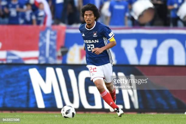 Yuji Nakazawa of Yokohama F.Marinos in action during the J.League J1 match between Yokohama F.Marinos and Kawasaki Frontale at Nissan Stadium on...