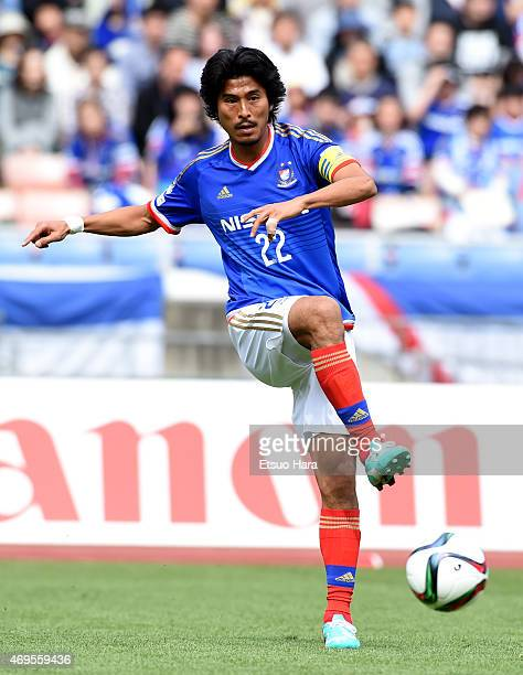 Yuji Nakazawa of Yokohama FMarinos in action during the JLeague match between Yokohama FMarinos and Vegalta Sendai at Nissan Stadium on April 12 2015...