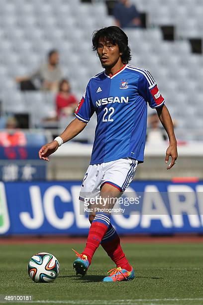 Yuji Nakazawa of Yokohama FMarinos in action during the JLeague match between Yokohama FMarinos and Sagan Tosu at Nissan Stadium on May 10 2014 in...