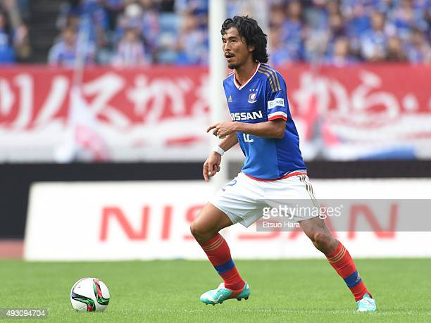 Yuji Nakazawa of Yokohama FMarinos in action during the JLeague match between Yokohama FMarinos and Vissel Kobe at Nissan Stadium on October 17 2015...
