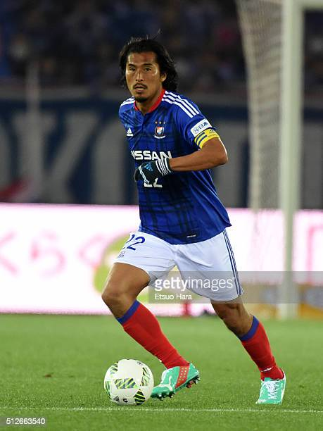 Yuji Nakazawa of Yokohama FMarinos in action during the JLeague match between Yokohama FMarinos and Vegalta Sendai at the Nissan Stadium on February...