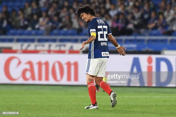 Yuji Nakazawa of Yokohama F.Marinos reacts during the J.League J1 match between Yokohama F.Marinos and Kashima Antlers at Nissan Stadium on April 28,...